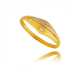 Prsten P1